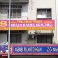 Sukses Utama Sdn Bhd Logo