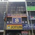 Titan Jaguh Sdn Bhd Logo