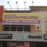 SW Gemilang Capital Sdn Bhd Logo