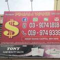 Aman Damai Capital Sdn Bhd Logo