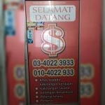 Leaf Money Trading Sdn Bhd Logo