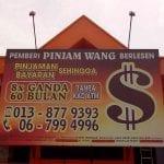 Asas Modal Baru Sdn Bhd